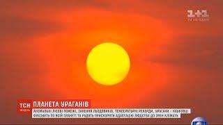 Download Погодні аномалії та температурні рекорди: як українцям адаптуватись до змін клімату Video