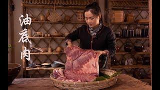 Download 炼猪油,炸油底肉,提前准备过年菜。肥而不腻的油底肉你们吃过吗?【滇西小哥】 Video