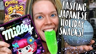 Download TASTING HOLIDAY CANDY & SNACKS FROM JAPAN! Video