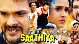Download Saathiya Bhojpuri Full Action Movie 2018   Khesari Lal Yadav, Akshara Singh, Anad Mohan Video