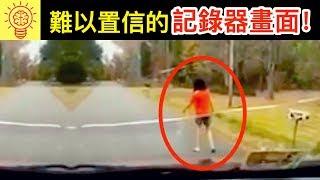 Download 13個【記錄器拍到】最可怕的真實畫面! Video