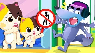 Download No No Subway Safety Song | Play Safe Song | Nursery Rhymes | Kids Songs | Playground Song | BabyBus Video