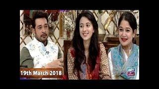 Download Salam Zindagi With Faysal Qureshi - Badbakht Drama Cast - 19th March 2018 Video