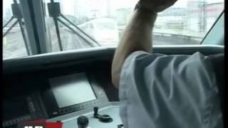 Download Der Alltag eines Lokführers - Deutsche Bahn Video