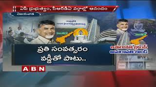 Download Andhra Pradesh | Bonds for Amaravati capital evokes overwhelming response Video
