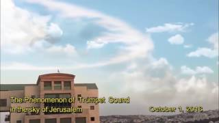 Download The Phenomenon of Trumpet Sound in the sky of Jerusalem. October 1, 2016 Video