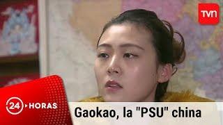 Download La ″PSU″ china Video