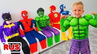 Download Влад играет в супергероев | Подборка видео для детей Video