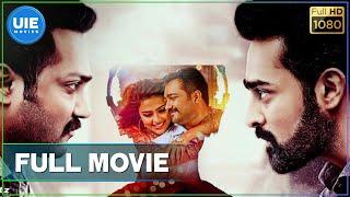 Download Thiruttu Payale 2 Tamil Full Movie Video