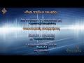Download Περί παίδων αγωγής - Δήμητρα Λιάτσα Video