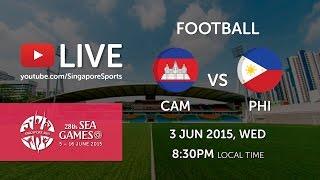 Download Football: Cambodia vs Philippines | 28th SEA Games Singapore 2015 Video
