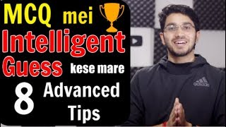 Download How to guess MCQ Questions correctly | 8 Advanced Tips Video