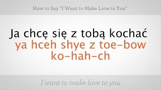 Download How to Say ″I Want to Make Love to You″ | Polish Lessons Video