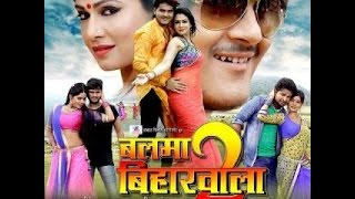 Download BALMA BIHARWALA 2 - Bhojpuri Full Movie 2016 HD | Deepak Lal pyare | New Bhojpuri Full Movies Video