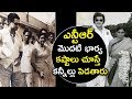 Download NTR First Wife Basavatarakam Life Struggles | Nandamuri Basavatarakam Real Life | Tollywood Nagar Video