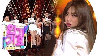 Download CLC(씨엘씨) - Devil @인기가요 Inkigayo 20190922 Video