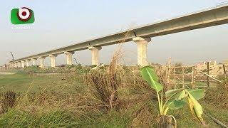 Download এগিয়ে চলছে মেট্রোরেলের কাজ, কাঠামো দৃশ্যমান   Metro Rail   Bangla Latest News Video