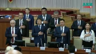 Download На сессии Жогорку Кенеша обсуждается формирование нового правительства Video