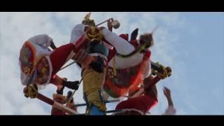 Download Querida España Video