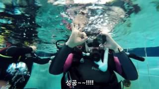Download PADI 오픈워터 교육 스쿠버다이빙 Video