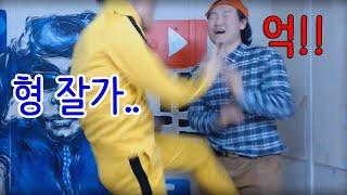 Download GOD-TUK : 브베 고추 차기ㅋㅋㅋㅋ극대노..를 봤다 얘들아.. Video