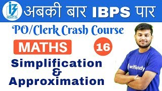 Download 2:00 PM - IBPS PO/Clerk Crash Course | Maths by Sahil Sir| Day #16| Simplification & Approximation Video