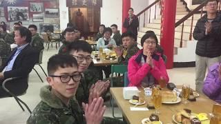 Download 馬祖日報2018/03/01影音/鄭文燦馬祖行-4 慰問前線服役子弟 Video