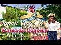 Download VLOG #2 ♡ Suối khoáng nóng Địa ngục nồi nấu Kamado Jigoku ♡ Cooking Pot Hell ♡ BEPPU, OITA, JAPAN Video