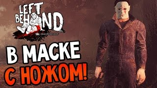 Download Dead by Daylight - В МАСКЕ С НОЖОМ! Video