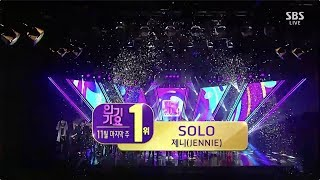 Download JENNIE - 'SOLO' 1125 SBS Inkigayo : NO.1 OF THE WEEK Video