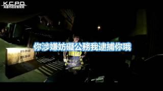 Download 雄警用愛與鐵血捍衛港都2.0(58) Video