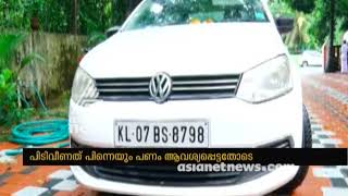 Download Blackmailing by using morphed pictures of housewife; 4 arrested | FIR 14 June 2018 Video