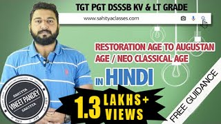 Download HINDI lecture on RESTORATION AGE and NEOCLASSICAL AGE forNTA NET, Dsssb,Tgt, Pgt, Kv, lt Grade Exams Video