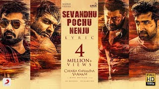 Download Chekka Chivantha Vaanam - Sevandhu Pochu Nenju Lyric Tamil | A.R. Rahman | Mani Ratnam | Vairamuthu Video