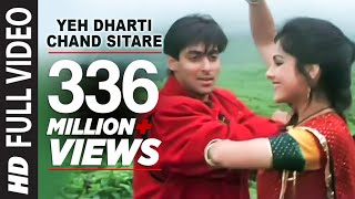 Download Yeh Dharti Chand Sitare Full HD Song | Kurbaan | Salman Khan, Ayesha Jhulka Video