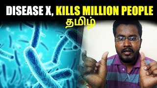 Download Disease X | Problem for Millions of Humans | Explained | தமிழ் Video