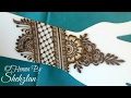 Download Henna By Shehzlan | How To Henna Tutorial #58 | Netting & Gulf Style Video