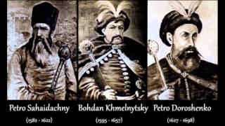 Download Войська Запорозького (Old Ukrainian Cossack song) Video