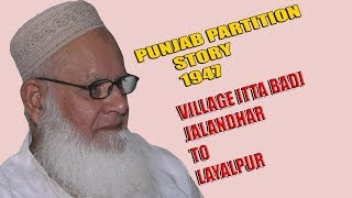 Download Village Itta Badi Jalandhar! Baba Ji Requested to Villagers Help & Govt Allow To Visit His Village Video