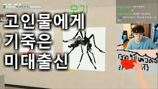Download 그림배틀! 고인물에게 기죽은 미대출신 - Battle of Painters! Video