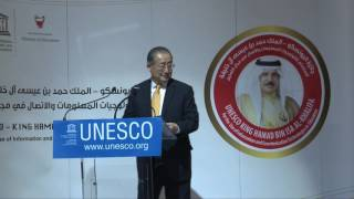 Download 2016 Award Ceremony of UNESCO King Hamad Bin Isa Al Khalifa Prize for the Use of ICTs in Education Video