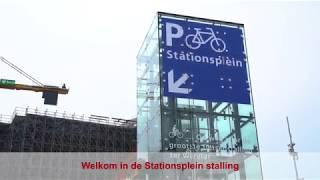 Download Fietsenstalling Stationsplein Utrecht Centraal: de eerste indruk Video