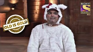 Download Kapil The Cunning Cat | Old Is Gold | Comedy Circus Ke Ajoobe Video
