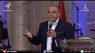 Download عندما تتسائل أين الله وسط الألم! - القس سامح حنا - كنيسة قصر الدوبارة Video