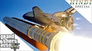 Download GTA 5 SPACE HINDI Video