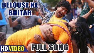 Download Maar Ke Aail Biya Ittar | Full Song | NIRAHUA HINDUSTANI 3 | Nirahua, Aamrapali, Shubhi | Movie Song Video