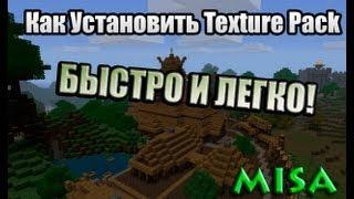 Download Как установить Текстур Пак для Minecraft 1.5.2 - 1.6.4 и др. Video