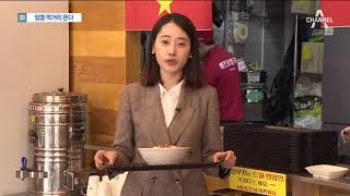 Download 3900원 볶음밥·반값 삼겹살…알뜰 먹거리 뜬다 Video