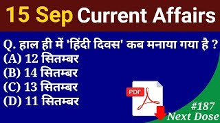 Download Next Dose #187 | 15 September 2018 Current Affairs | Daily Current Affairs | Current Affair In Hindi Video