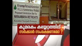 Download DYFI vandalises Niraamaya resort alleging encroachment | News Hour 23 Nov 2017 Video
